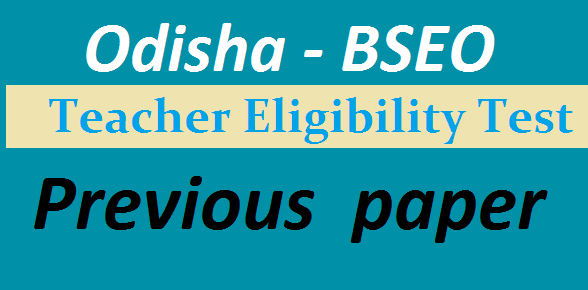 Odisha TET previous year papers
